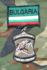 Bulgarian Army SF Mountain 101 ALPINE BATTALION PATCH + FLAG