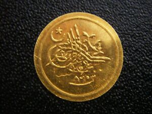 ISLAMIC ARABIC OTTOMAN TURKEY CONSTANTINOPLE 1223 1/4 ALTIN PATTERN ? GOLD COIN