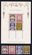 More details for estonia 1938 sg134/ms138 social relief fund set of 4+ mini-sheet u/m. cat £85