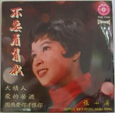 "Chang Siao Ying 張小英 45 rpm 7"" Chinese Record SNR-7015"