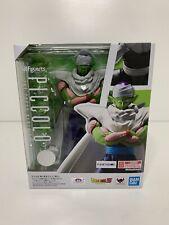 Dragon Ball Z: Piccolo - The Proud Namekian - S.H.Figuarts Action Figure