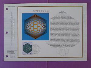 paintings Vasarely modern art FDC folder CEF 399-1977