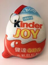 Kinder Surprise Joy Kids Boys Keychain Bag Cushion Ltd Edition China 2017 RARE