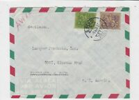 portugal 1957 air mail stamps cover ref 19365