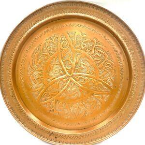 Tablett Orientalisch aus Kupfer Ziseliert
