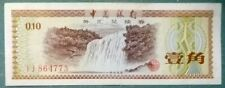 CHINA  FEC FOREIGN EXCHANGE CERTIFICATE 0.1 YUAN, FX 1 a, WATERMARK -5 STARS