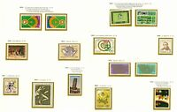 Italy 1970/3 complete run of issues with definitives and comms sg125 Mint Stamps