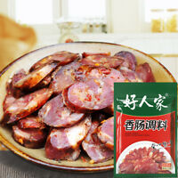 【好人家 麻辣香肠调料220g/袋】四川特产配方家用 Chinese Food Snacks Sausage Seasoning Spicy Hot Ths01