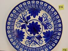 """Old Petrus Regout Luncheon Plate Flow Blue transferware Maastricht Holland 81/2"""""""
