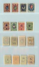 Armenia 1920 SC 122 II 128 mint . rtb2354