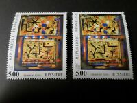 FRANCE 1990, VARIETE COULEURS, timbre 2672, TABLEAU BISSIERE, neuf**, MNH STAMP
