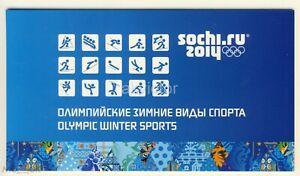 2014 RUSSIA.XXII OLYMPIC WINTER GAMES 2014 in Sochi.
