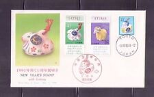 Japan 1991 Year of the Goat   Zodiac , Stamp with Lottery FDC (1)