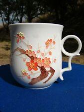 Starbucks TEAVANA Okura Ume BLOSSOM Tea CUP