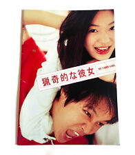 Opinion My sassy girl japan talk. What