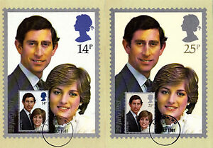 29 JULY 1981 ROYAL WEDDING PHQ 53 LONDON WC CDS FRONT ON WEDDING DAY