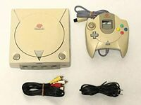 SEGA Dreamcast console Japan import