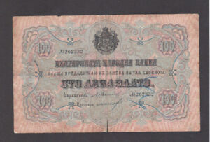 100 GOLD LEVA VG BANKNOTE FROM BULGARIA 1906 PICK-11b EXTRA RARE