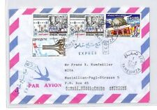 CA222 1990 Tunisia *Tameghza* Airmail Cover MISSIONARY VEHICLES PTS