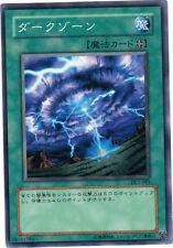 Konami Yu-Gi-Oh! n° 18161786 - Mystic Plasma Zone - ダークゾーン - DL1-085