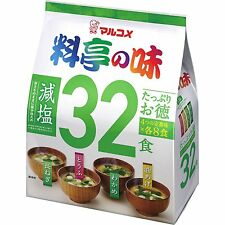 Marukome Ryotei No Aji Reduced Sodium Instant Miso Soup 32pc From Japan