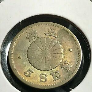 1896 YR29 JAPAN 5 SEN NICE COIN
