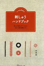 BASIC EMBROIDERY Handbook - Japanese Craft Book