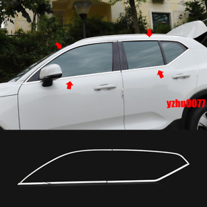 2019-2020 For Volvo XC40 stainless steel Chrome Car Window Strip Cover Trim 8pcs