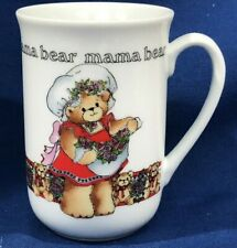 Vtg Lucy and Me Bears Mama Bear Mother's Day Roses Mug (Dated 1983 on bottom)