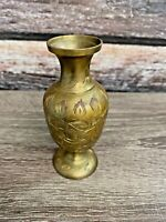 "Vintage Small  Brass Etched Vases 4.5"" High Made in India"
