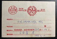 China Korean War Chinese Volunteers Postcard Cover People's Army Feldpost