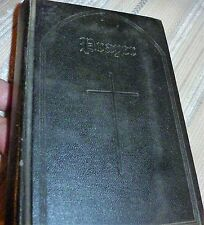 Vtg 1945 The BOOK OF COMMON PRAYER Protestant Episcopal Church Pension Fund NYC