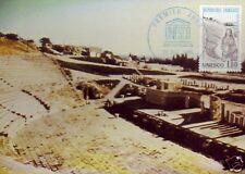 S88+ FDC CARTE 1er JOUR   UNESCO CARTHAGE