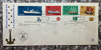 1958 ISRAEL FIRST DAY COVER, STAMPS #138-141 WITH TABS