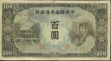 China 100 yuan chinese currency note paper money j75a
