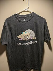 The Last Guardian Sony Video Game Playstation T-Shirt Size Medium Gray 2016 SIEA