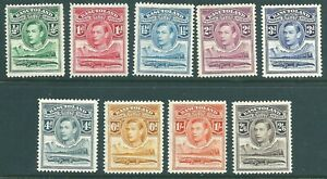 BASUTOLAND 1938 George VI mint short set to 2/6
