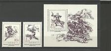 Albania Albanien Albanie 1981 MiNr 2084 - 2085 MNH** + Block Nr 72 MNH**