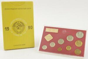 1990 USSR Soviet Union 9 Coin Mint Set - Cased *834