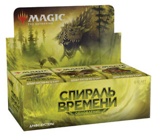 Magic the Gathering Time Spiral  remastered booster box Russian factory sealed