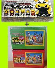 Pokemon Card Sun & Moon Special Box + Mario Luigi Pikachu Team Rocket Secret