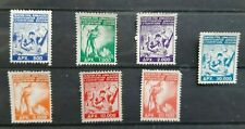 7 OLD RRR GREEK REVENUE STAMPS Auxiliary Insurance, ENΣHMA EΠIKOYPIKOY, No: 41