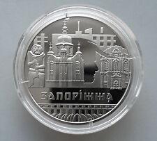 Ukraine, 5 hryvnia, 2020, Zaporozhye Town, BU, copper-nickel, New