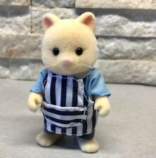 Sylvanian Families Maurice Chantilly Cat Figure - Bbq Outdoor Beach Spares Vgc