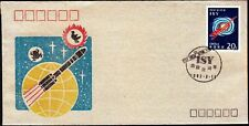 CHINA 1992-8-18 International Space year All Silk FDC cover