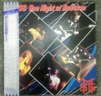 Michael Schenker Group One Night At Budokan Japanese Press Inc Poster & Insert