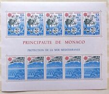 Bloc Feuille Timbre Stamp Monaco 1986 YT BF 34 EUROPA CEPT Neuf