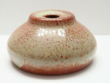 Pine Ridge Sioux Pottery Large Seed Pot Vase Ella Irving Cox Woody - Immaculate