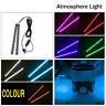 9/16 LED Car Interior Footwell Strip Light Atmosphere Decor Lamp 2IN1 /4IN1