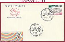 ITALIA FDC CAVALLINO CAMPIONATO ITALIANO CALCIO SERIE A 1991 '92 NAPOLI T765